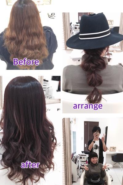 【ボルドー系カラー】パープルアッシュでとにかく艶感がでるカラーにされたい方へ【はるかさん】の髪。
