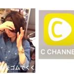 【今日の動画】伸ばしかけの前髪の方に必見な前髪アレンジ