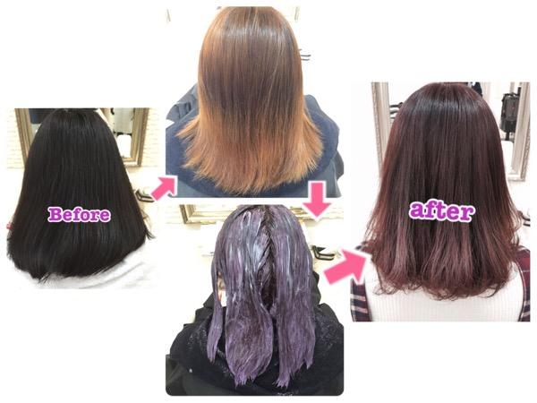 黒染めからの外国人風ピンクベージュのナチュラルグラデーションカラー【まなみさん】の髪