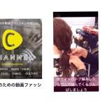 【C Channelで更新】ピンなんていらない!!ゴム2つでつくれる簡単ポニーテールアレンジ