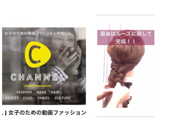 【C Channelで更新】ピンなんていらない!!くるりんぱ×3つで作る簡単アレンジ