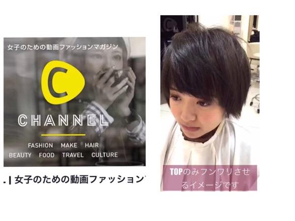 【C Channelで更新】【スタイリング苦手女子必見】ショートヘアの乾かし方を現役美容師が伝授!!