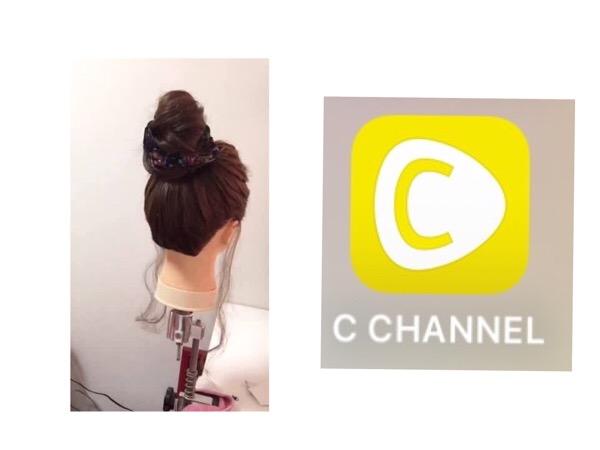【今日の動画】すぐできる!簡単シュシュを使ったオシャレお団子スタイルの作り方