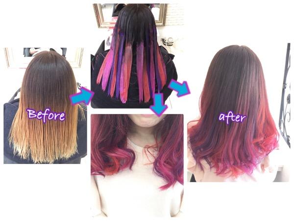 カラーバターを使ったトロピカルデザインカラーのグラデーションがお洒落【まみちゃん】の髪