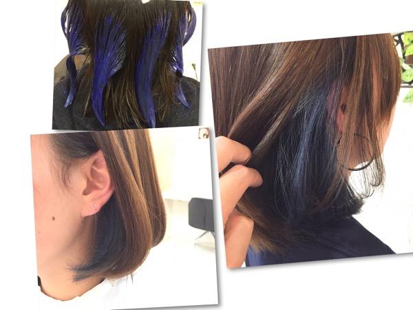 インナーカラーのブルーがかなりお洒落に再現出来た件【ゆうかさん】の髪