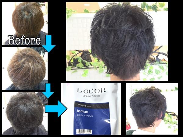 【LOCOL(ロコル)インディゴブルー】を使った3回染めのアッシュグレー×ブルー【りょうくん】の髪