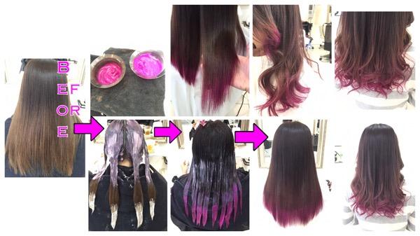 毛先の先に濃いめピンクパープルのデザインカラーが可愛い!【あやさん】の髪
