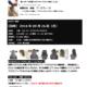 【第1弾】ヘアカラーアカデミー THROW 受付開始します!9/26(月)in大阪