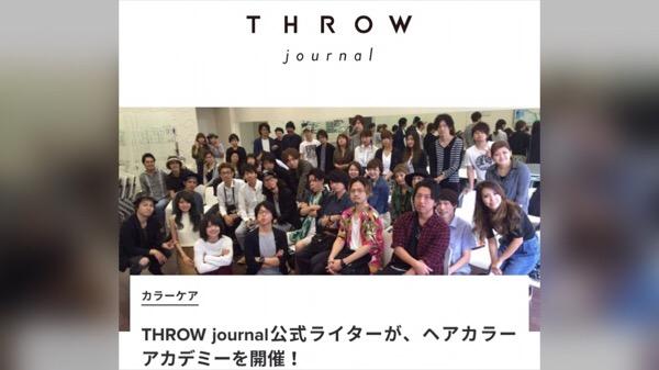 THROW journalにて先日のセミナーをまとめてもらえました。