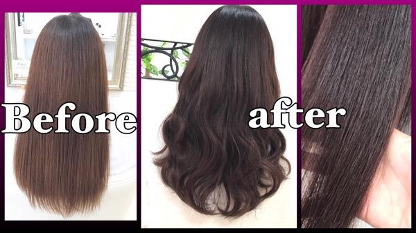 積み重ねる#ベリーピンクな冬カラー【ありさちゃん】の髪