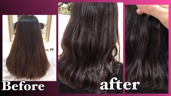 まろやか#ベリーピンクでいつもと違った透明感!【りさこさん】の髪
