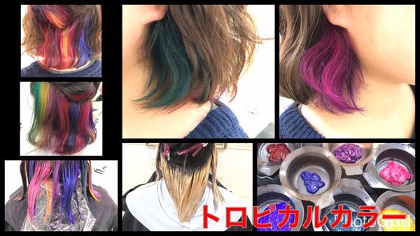 カラーバターやマニパ二を使ったトロピカルインナーカラーが可愛い!【ななえさん】の髪