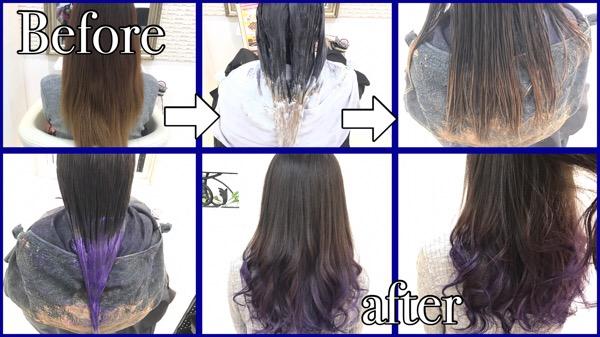 毛先がバイオレットの外国人風アッシュグレーのグラデーションカラー【ゆきこさん】の髪