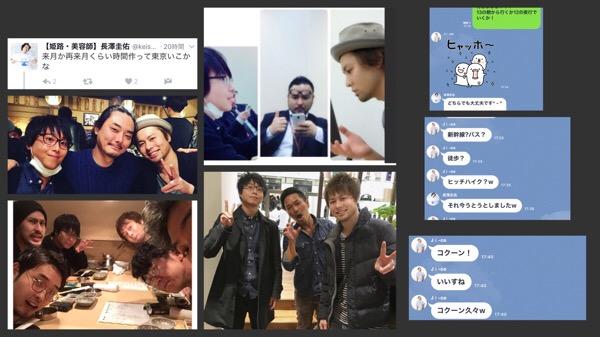 3月東京行きが即効で決まる(笑)去年を想い出した。