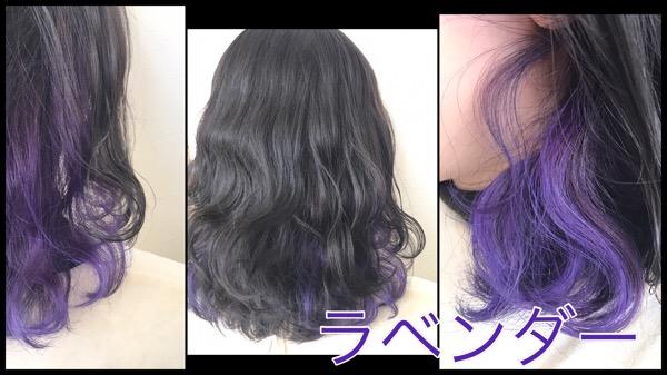 ラベンダーのインナーカラー×濃厚バイオレットグレーが可愛すぎる!【じゅりさん】の髪