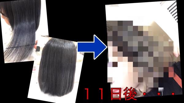 【本田流】毛先を白くする為の最強プロセスはハイブリーチから濃いバイオレットグレー