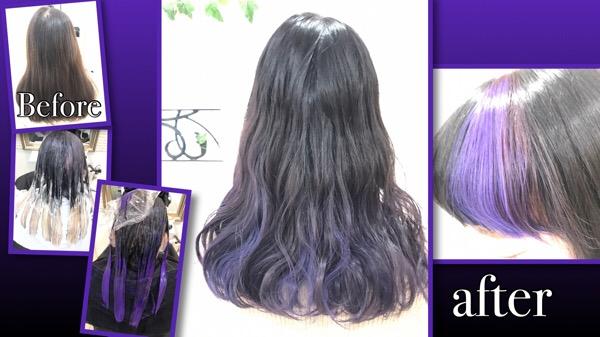 バイオレットブルーグレーのグラデーションカラーと前髪のインナーカラーがお洒落過ぎた【りさこさん】の髪