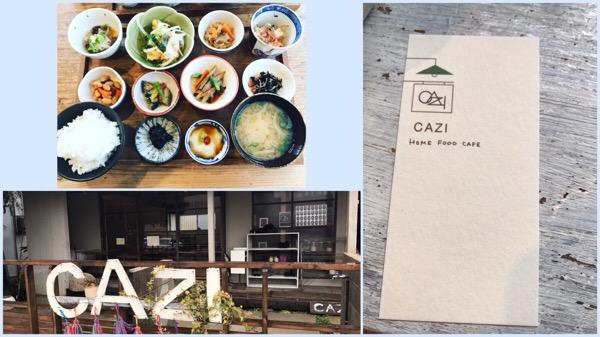 大阪の箕面にある【古民家風人気カフェ】のランチが人気!