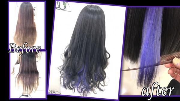 インナーカラーに紫×アッシュグレーのコラボが絶妙!【ゆいさん】の髪