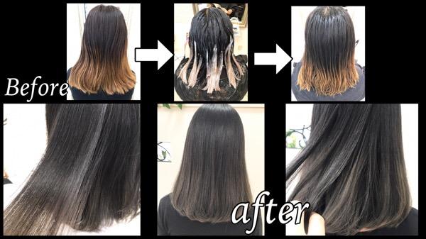 退色しても赤味を抑えれる濃厚ブルーアッシュのグラデーションカラー【なほさん】の髪