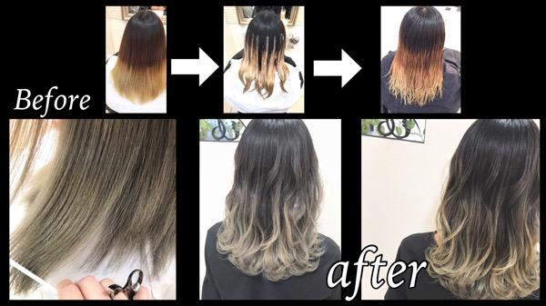 大阪で毛先を白くするシルバーグレーのグラデーションカラー【みくさん】の髪