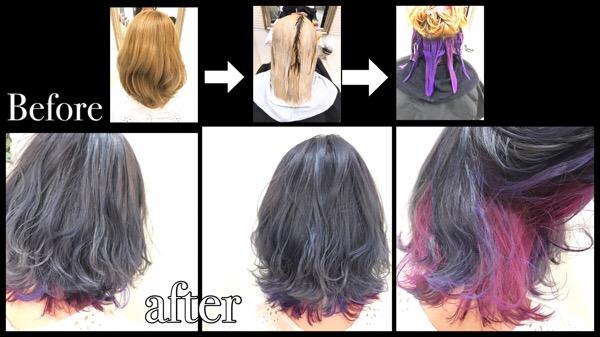 大阪でアールブリーチを使って究極のバイオレットアッシュとインナーカラー【みさとさん】の髪