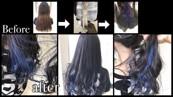 大阪でアールブリーチを使ったブルーのインナーカラーがお洒落!【みづきさん】の髪