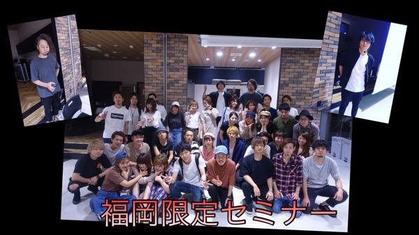 THROW×SNS福岡限定セミナー参加して頂いてありがとうございました!!