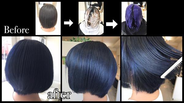 アールブリーチを使ったトリプルカラーでブルーにしたい!!【ななえさん】の髪