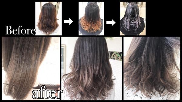 大阪でアールブリーチを使った毛先を白いグラデーションカラーにしよう!【ちわこさん】の髪