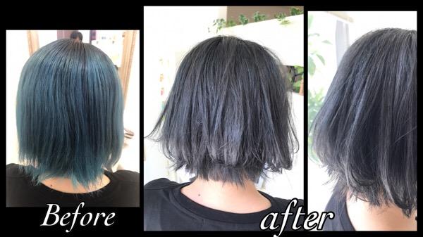 ブルーのデザインカラーからのイメチェンネイビーグレー【みきさん】の髪