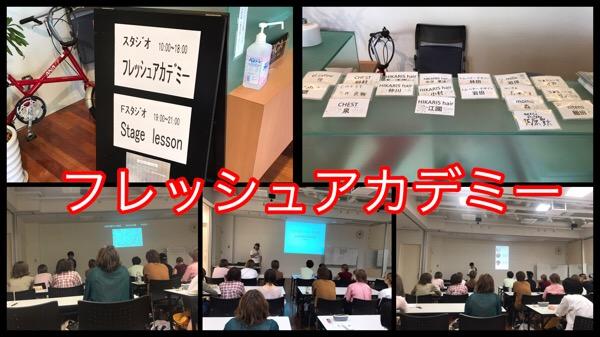 大阪にて未来の美容師に今のSNSを伝えて来た