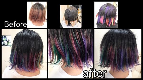 大阪でマニパニを使った毛先にトロピカルデザインカラー【ななえさん】の髪