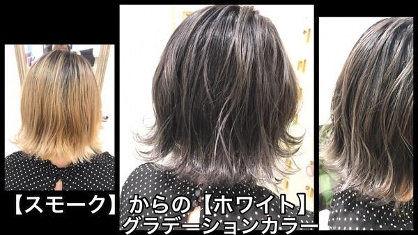 新色【スモークグレージュのホワイトグラデーションカラー】綺麗すぎてヤバイ!!【みさとさん】の髪