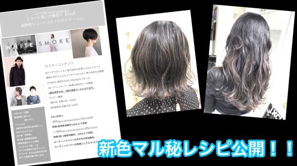 THROWの新色【スモーク】【ホワイト】マジやばい!!!
