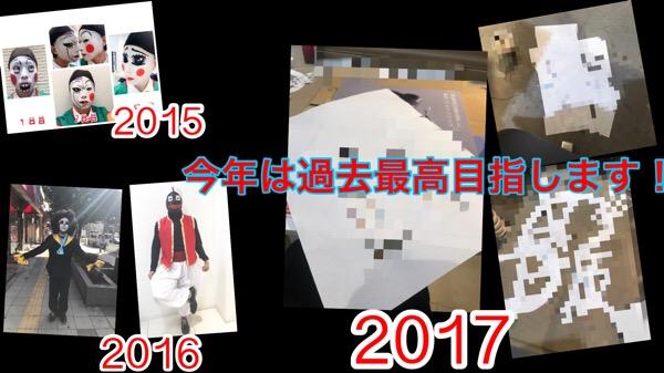 【ハロウィン】過去に例を見ないほど本気です!今年は過去最高を目指します!!