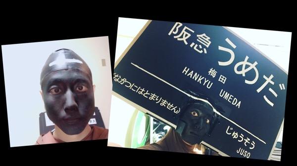 今日も今日とてうめだ駅にて梅田に行って来ます!!