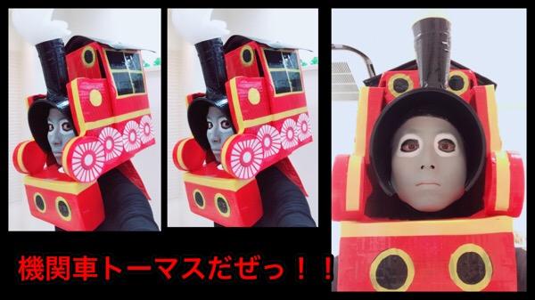 【速報】ハロウィン3日目にして最高傑作はなんとあの機関車トーマス!!!!
