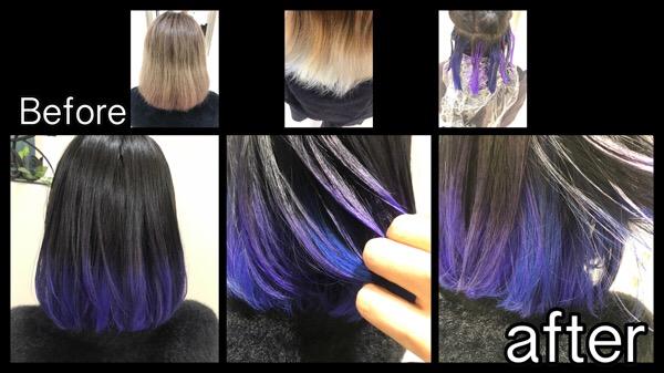 大阪でパープルとネイビーのバレイヤージュインナーカラーがお洒落すぎた!【まきさん】の髪