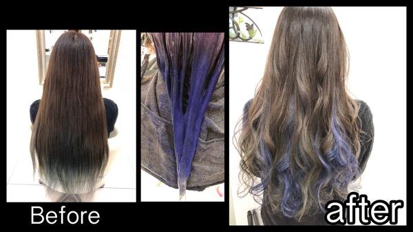 ブルーのインナーカラーとお洒落なモノトーングレージュ【ちづるさん】の髪