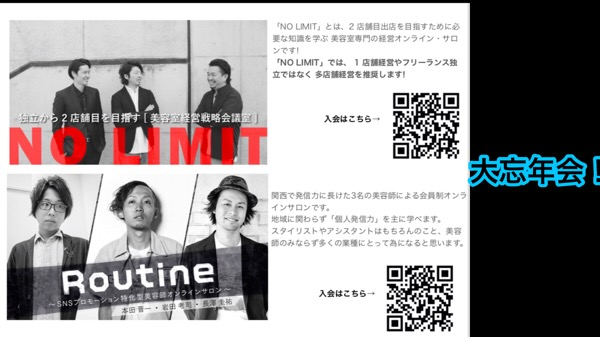 今から東京へ。今日は大忘年会!