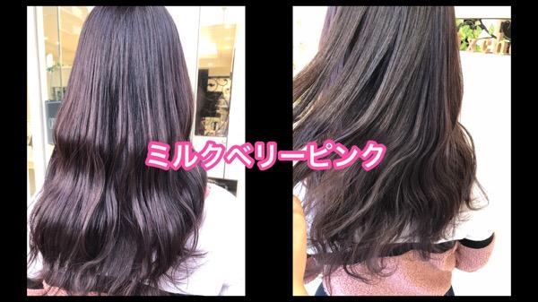 関西で濃厚なベリーピンクが透明感もでるお洒落カラー【まうさん】の髪