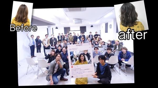 【島根】THROWカラーとSNSセミナー参加して頂いてありがとうございました!!