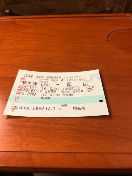 今から香川にカラーとSNSのセミナーしにいって来ます。