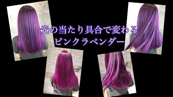 マニパニを使ったピンクラベンダーカラー!アーティスト【チアキコハラさん】の髪