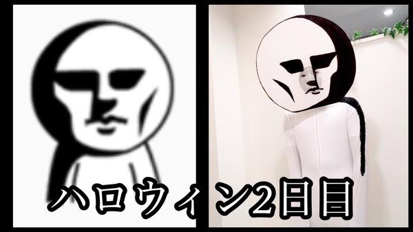【速報】2018ハロウィン2日目はLINEスタンプのムーン!?