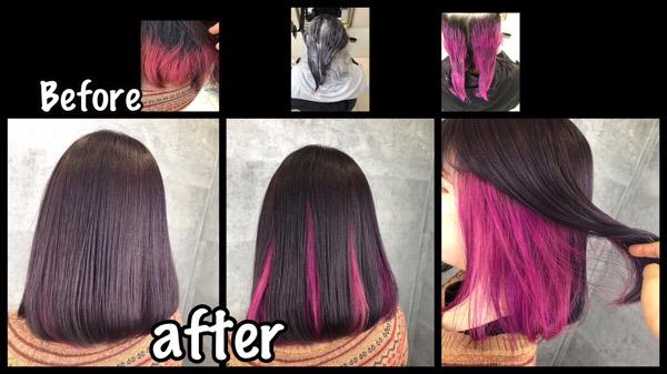 インナーカラーピンクパープルのお洒落なデザインカラーが大人気!【まいこさん】の髪