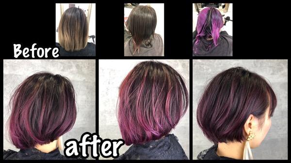 大阪でカラーバターを使ったピンクボルドーのグラデーションカラーが可愛い!!【みきさん】の髪