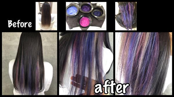 大阪でグレーラベンダーとユニコーン風ブルーバイオレット系インナーカラー【まきこさん】の髪