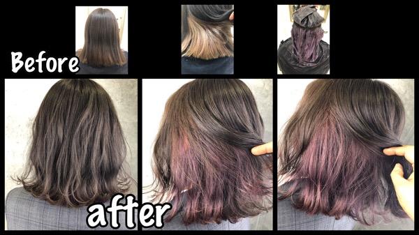 大阪でピンクグレーのインナーカラーと外国人風カラーが可愛い【あんずさん】の髪